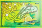 лимонный джус