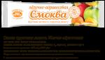 яблочно-абрикосовая