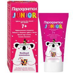 Junior 7+ ягодный коктейль