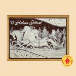 Дед Мороз в санях и тройка