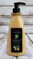 «Зеленый чай и лимон» увлажнение и блеск для всех типов волос