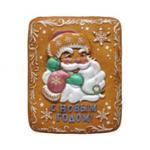 Дед Мороз с телефоном