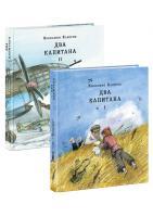 2 тома (комплект из двух книг)