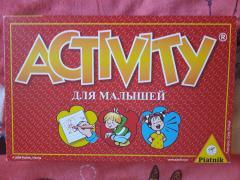 Activiti для малышей