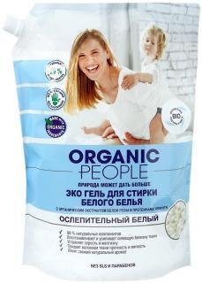 БЕЗ ОРГ%