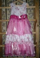 розовое с белым