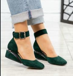 -зелёный