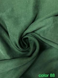 -зеленый