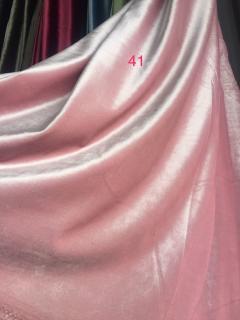 -нежно-розовый