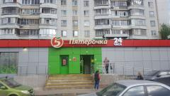 м. б-р Дмитрия Донского