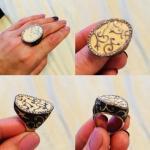 Только кольцо