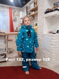 8914 БЕЗ ОРГ