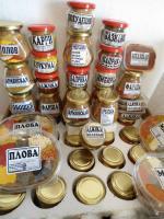 сванская соль с кунжутом