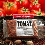 томат сушеный