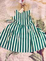 Зеленое в белую полоску (Audrey)