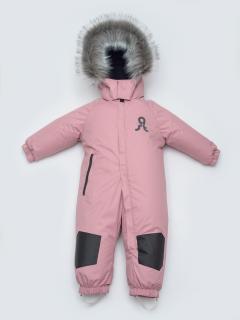 дым.розовый