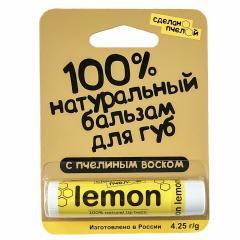 - лимон