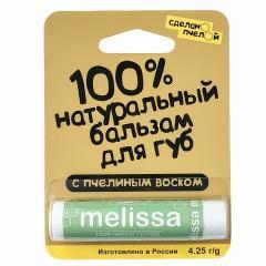 - мелисса