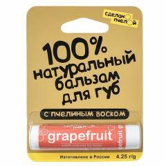 -грейпфрут