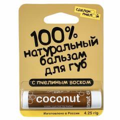 -кокос