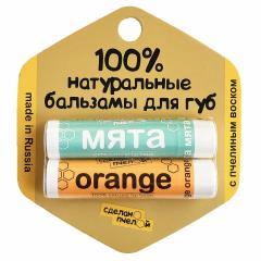 -мята/апельсин