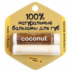 -кокос/ваниль
