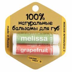 -грейпфрут/ мелисса