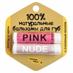 -PINK & NUDE
