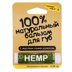 -Hemp