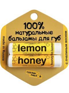 -Lemon and Honey