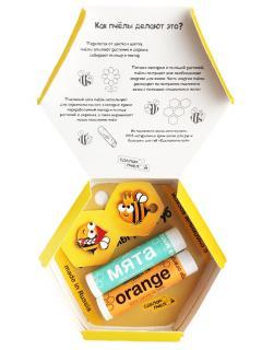 -Мята & Orange