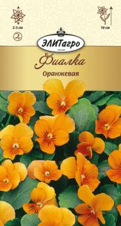 - Оранжевая
