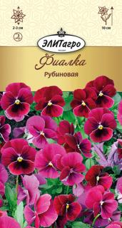 -РУБИНОВАЯ