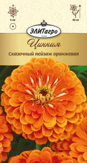 -оранжевая