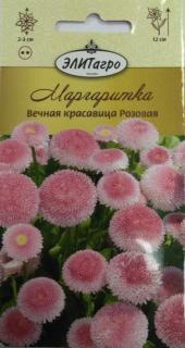 -розовая