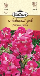 -Розовые Грёзы