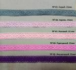 № 69. Фиолетовый. 21мм. есть кусочек 0.9м и около 20м