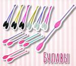 -(Нога-Голова) Белый-розовый, белый-фиолетовый, желты-белый, оранжевый-белый, желтый-черный, бирюзовый-розовый, розовый-розовый, розовый-белый, розовый-черный, фиолетовый-белый, фиолетовый-розовый, фиолетовый-черный