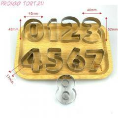 -Форма металлическая для печенья ЦИФРЫ
