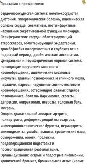 -СОБИРАЕМ 1КГ