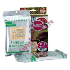 -мужские зеленый чай р42 - 47