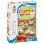Курочки-Наседки для малышей-ВВ3799