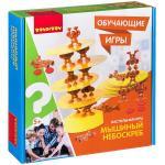 МЫШИНЫЙ НЕБОСКРЕБ-ВВ2422-1