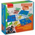 МАТЕМАТИЧЕСКИЙ ПОЕДИНОК-ВВ3452