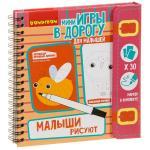 МАЛЫШИ РИСУЮТ 3+- ВВ3559