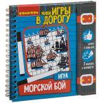 МОРСКОЙ БОЙ-ВВ3411