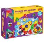 ВВ3745-Мозаика для малышей