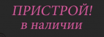 MHTN08862-215