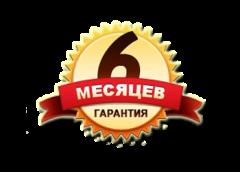 М5790