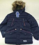 арт. 809 Куртка д/м Зимняя (к размерам +4), Наполнитель: холлофайбер 200гр.